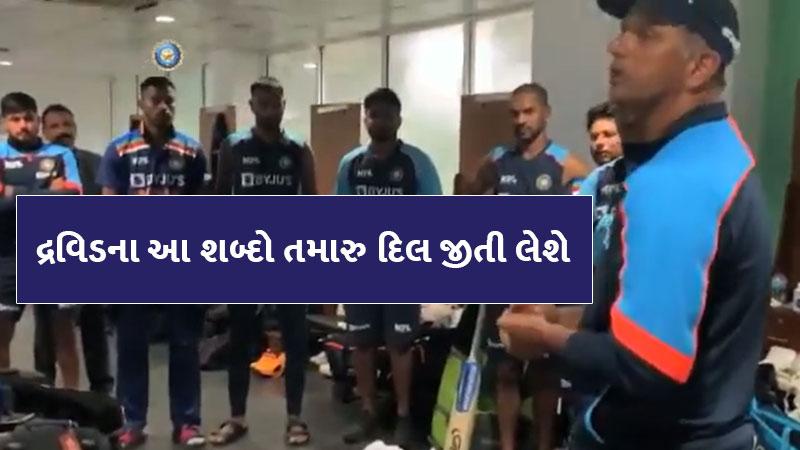 Rahul dravid's speech after winning the match