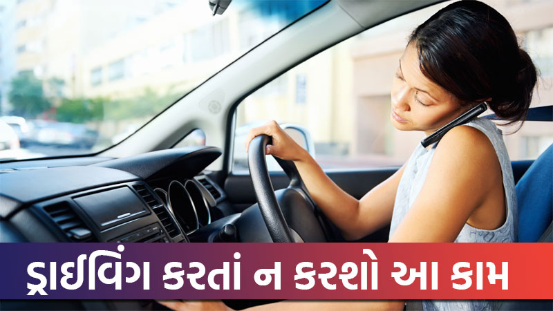 What is the rule and fine for use of mobile phone or hands free while driving