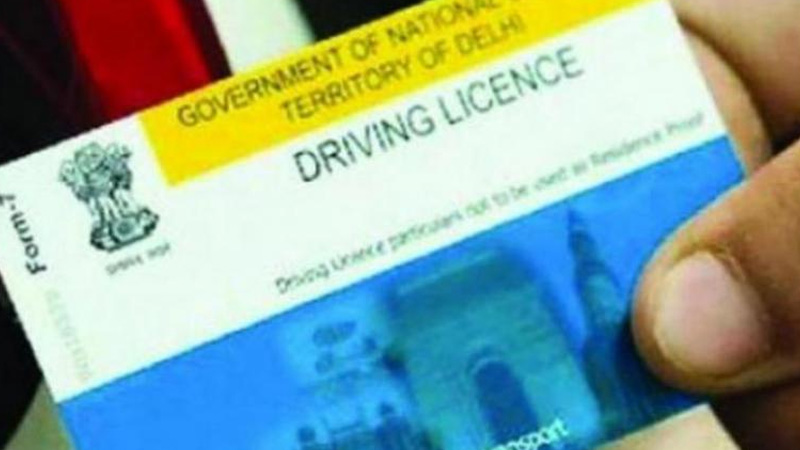 with the help of aadhaar you will be able to get online learning driving license