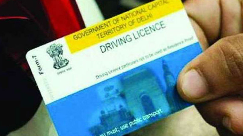 driving license rule become easy no need to go to rto new guidelines