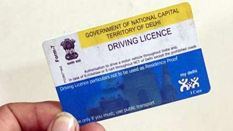 dl news now if you come to rto only for driving license renewal duplicate address change and rc