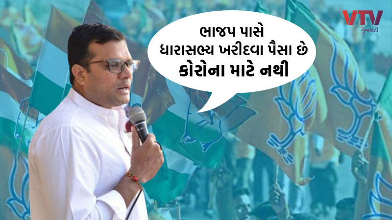 Gujarat Congress MLA pratap dudhat Rajkot Resort Rajya Sabha elections