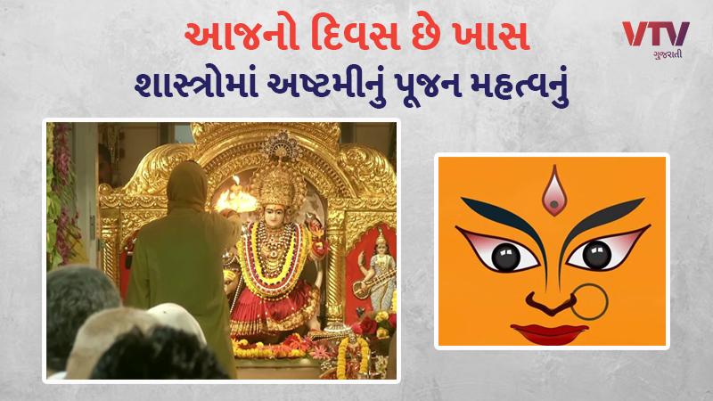 durga ashtmi is very auspicious festival and important according to hindu religion