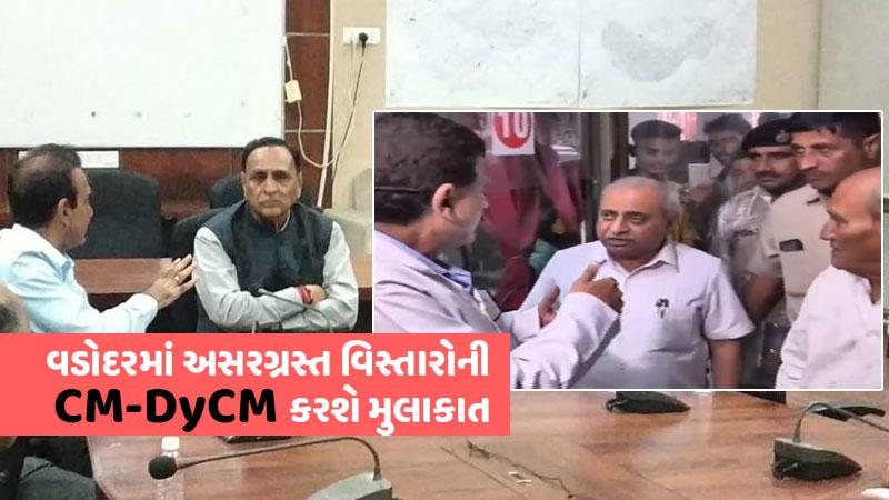 CM vijay rupani DyCM nitin patel visit vadodara