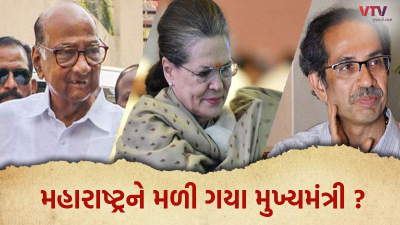 Maharashtra Political Crisis : Uddhav Thackeray becomes new CM of Maharashtra says Sharad Pawar