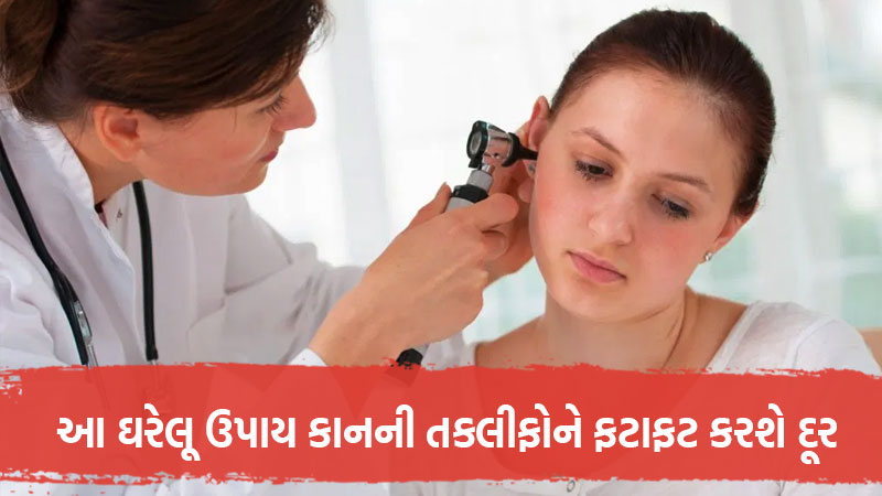 Home remedies for Common Ear Problems like Hearing Loss, Infections, Tinnitus