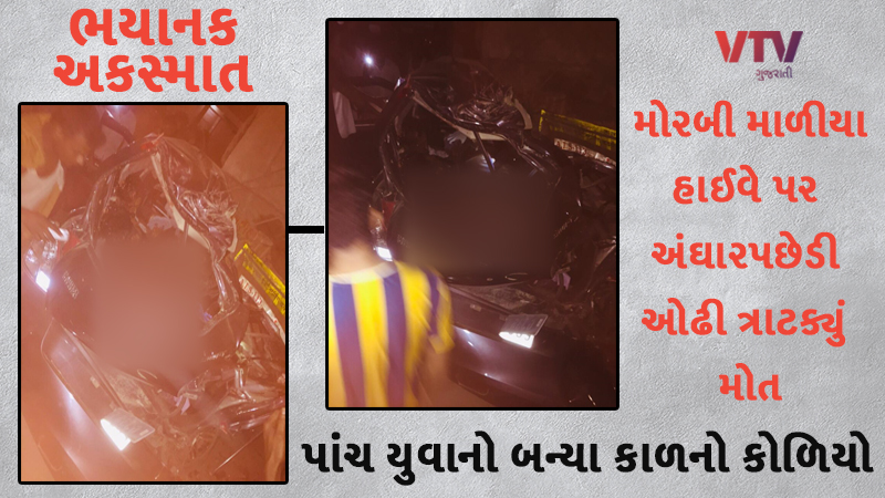 accident at morbi highway 5 death