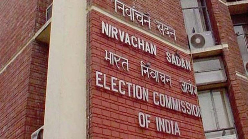 Election Commission goes to announce dates for polls in Haryana, Maharashtra today