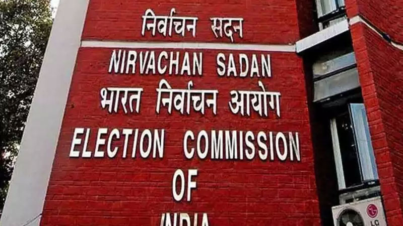 election commission announces by polls bayad radhanpur assembly seats in gujarat