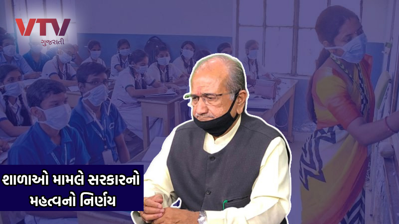 education news std 3 to 8 exam date in gujarat due to corona