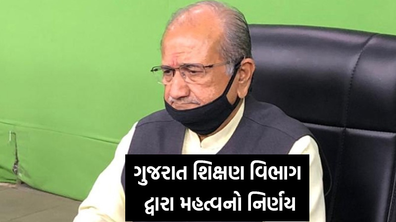 Education News 10 and 12 board exam cancal in 8 city of gujarat
