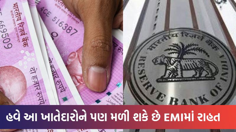 state bank of india sbi loans get cheaper bank passes on 40 bps rate cut to customers