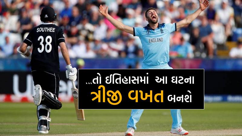 England vs New Zealand final Cricket world cup
