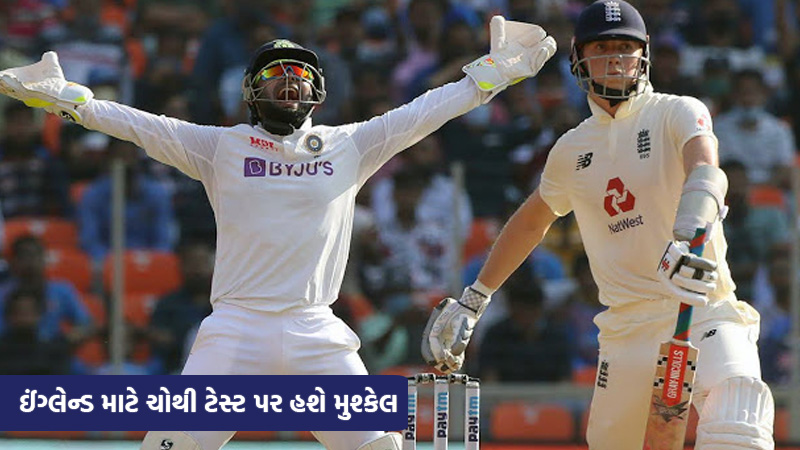 england will face difficulties in the fourth test too