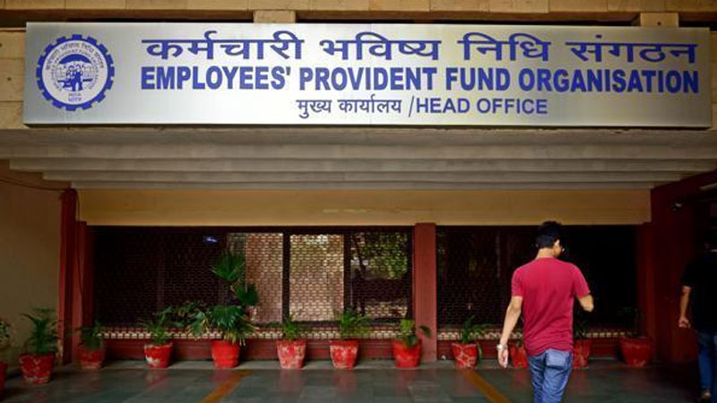 epfo employees will be able to invest the money of provident fund in the stock market