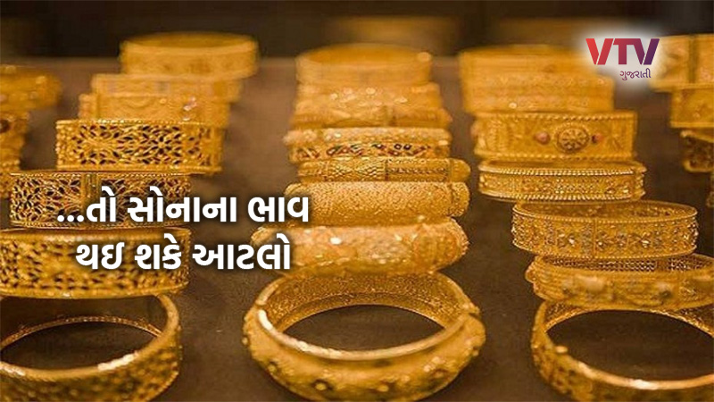 may gold bond sees highest ever subscription know about it