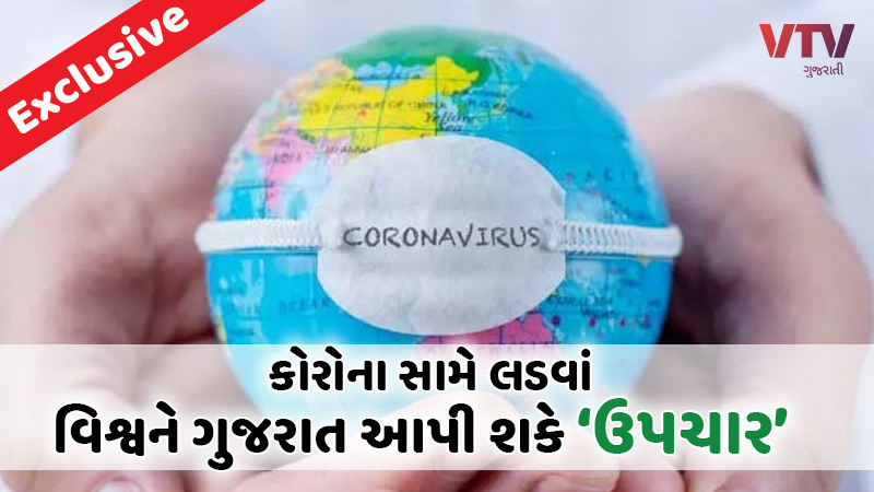 gujarat proposes ayurved panchgavya treatment in coronavirus