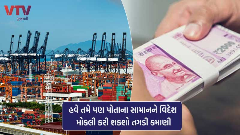 how to export from india which product is most exported from india which country is best for export from india