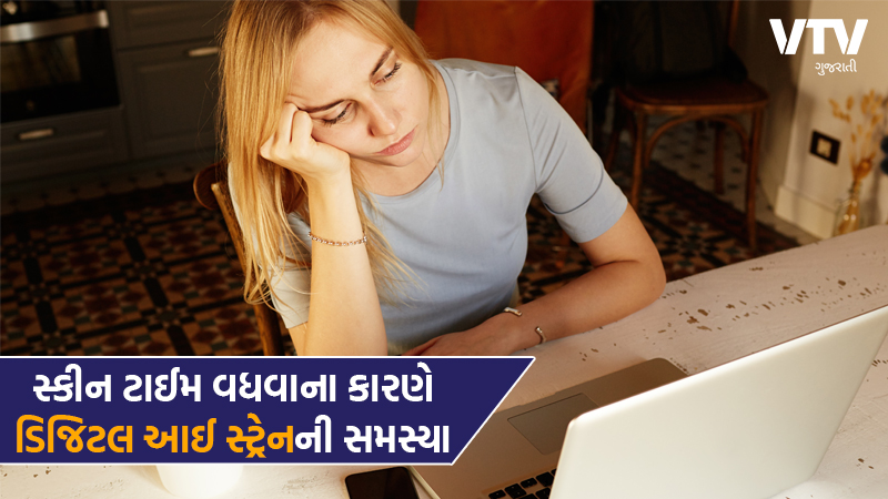health tips for eyes work from home and online classes Cause eye digital eye strain