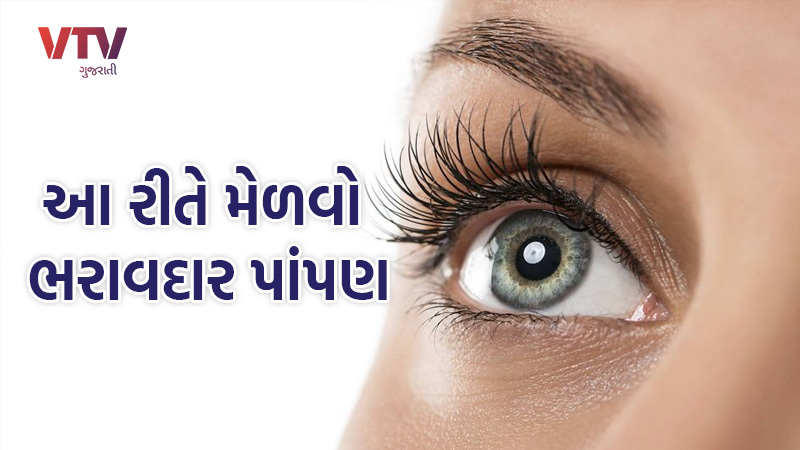 how to get attractive eyelashes