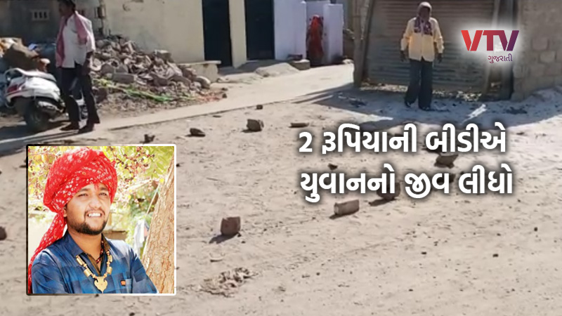 Brutal murder of a youth in Kutch