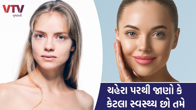 things your face reveals about your body health tips