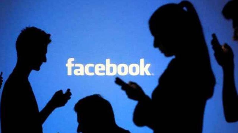 Facebook Britain Friendship Gift Married women