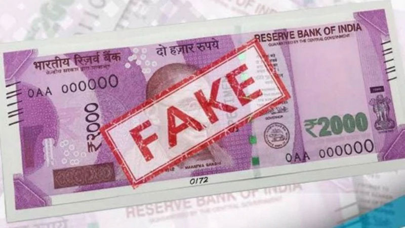 11 accused caught with 6 09 lakhs fake currency Ahmedabad surat Bhavnagar