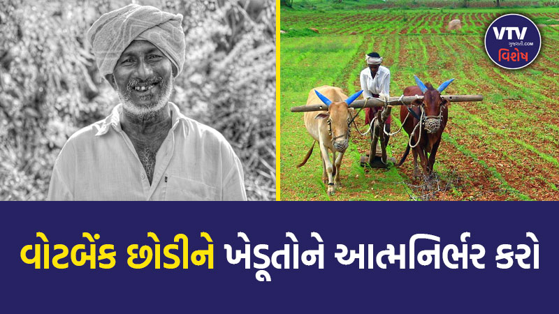 India needs to establish free economy in farming sector