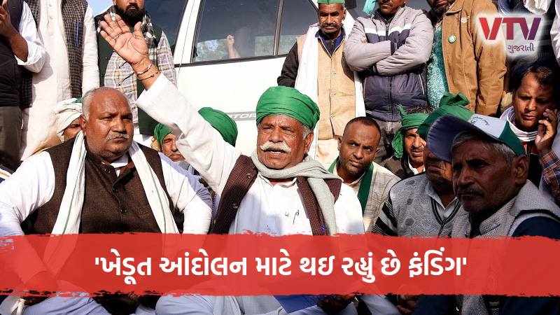 bku leader bhanu pratap singh alleged that congress is supporting protesting farmers