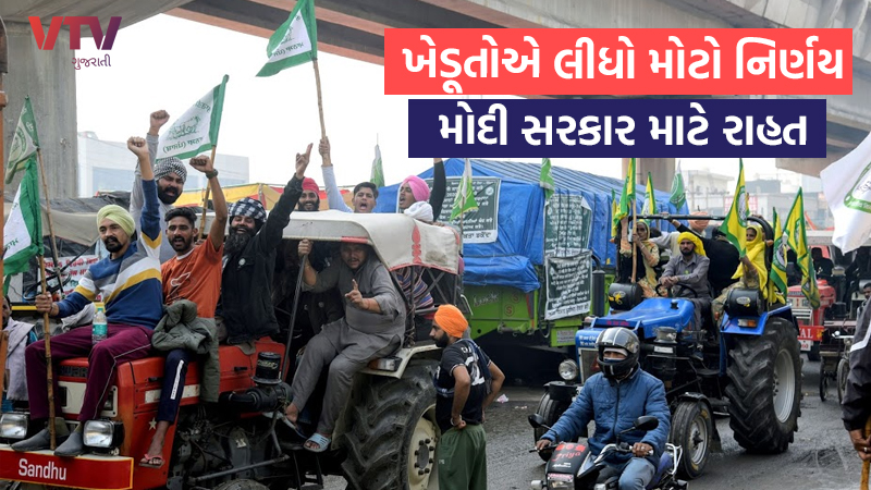 farmers cancelled tractor march tomorrow after meeting with modi govt