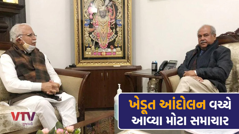 cm manohar lal khattar meets agriculture minister narendra tomar