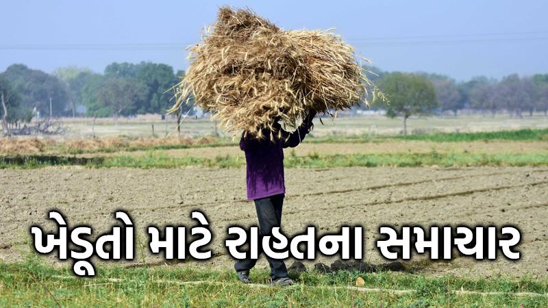 Modi government big decision farmers crop loan repayment 3 months Extension