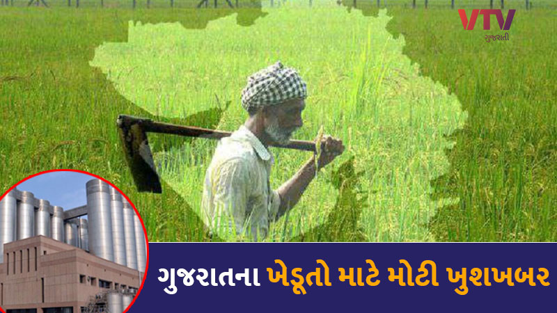 good news for farmers they get 2 lakh bonus from banas dairy next month
