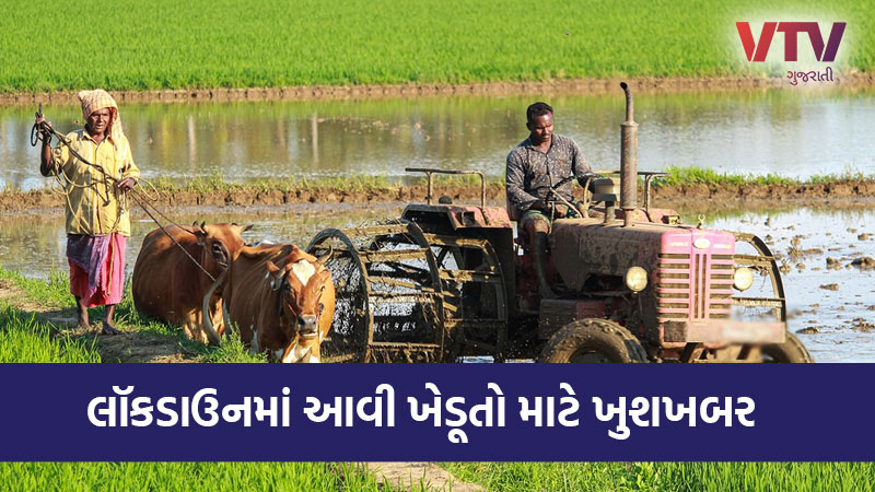 coronavirus in Gujarat Good News for farmer crop loan return date till 31st august