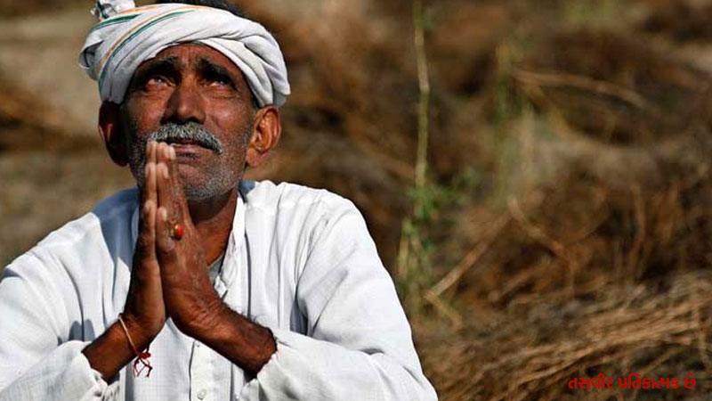 Farmers in remote villages unaware of crop loss compensation provision