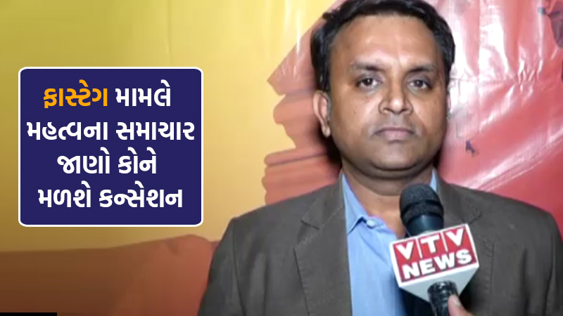 These people from Gujarat will get concession at Toll Plaza, 75 percent discount announcement