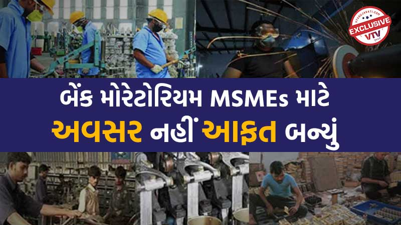 how moratorium and credit rating agencies can leave a permanent dent of MSMEs