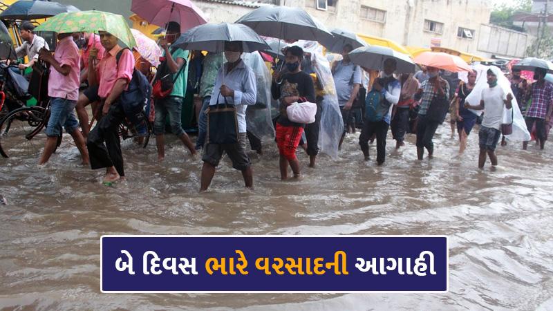 Heavy rain alert in these areas