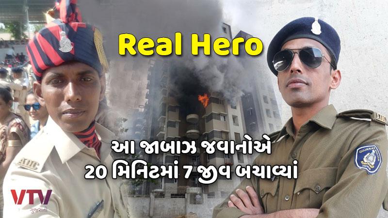 Hero police officer saving residential building Major fire breaks ahmedabad