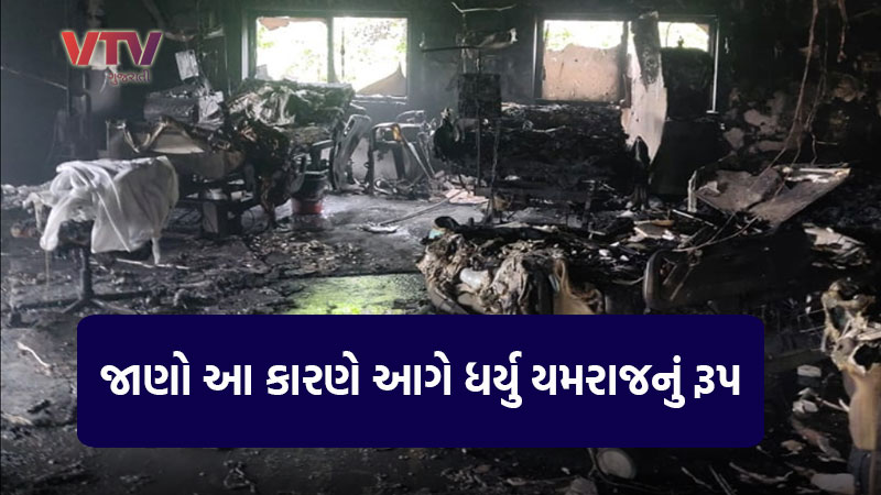 ahmedabad covid 19 shrey hospital fire why happened