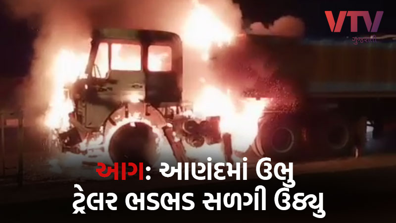 Anand firn on standing truck trailer, Fire fighter on the spot