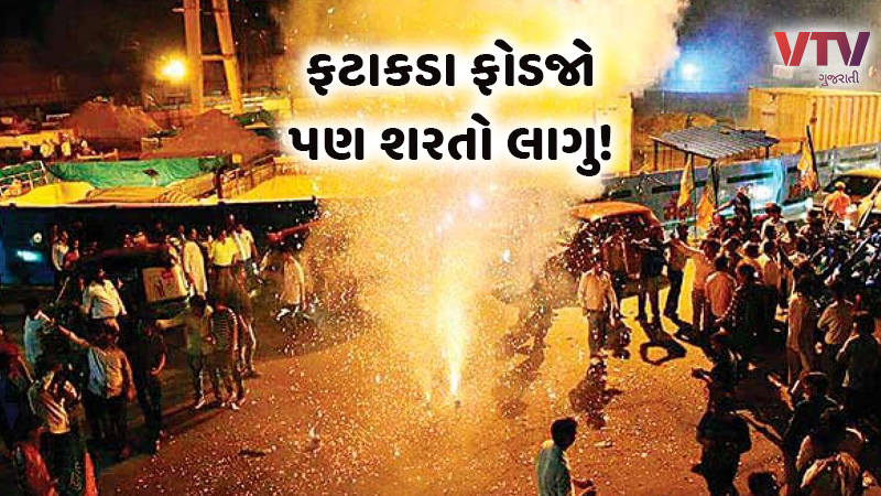 fire cracker are no ban in Gujarat
