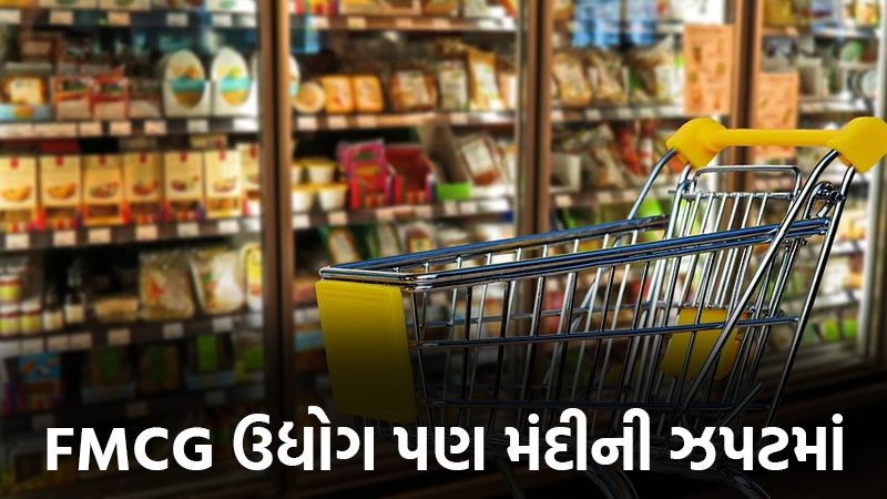 slowdown blues growth in the fast moving consumer goods sector slid to a three year