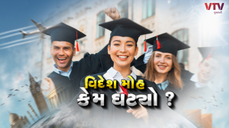 Decrease in the number of students going for study abroad