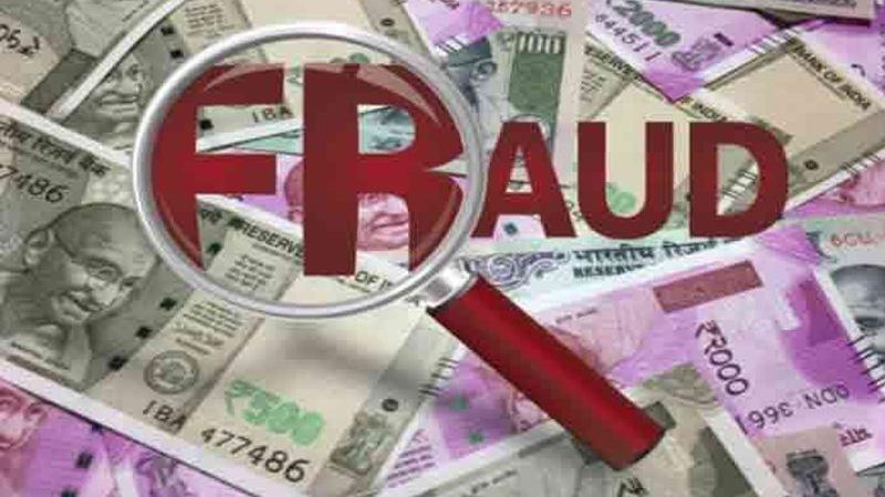 Ahmedabad crime bank manger fraud with man