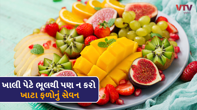 Do not eat this fruits in empty stomach Health Tips