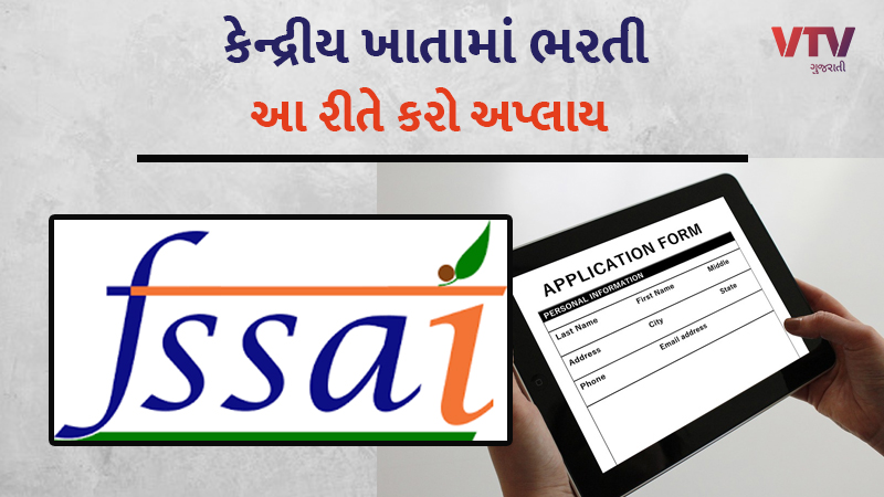 job recritment in fssai learn here how to apply