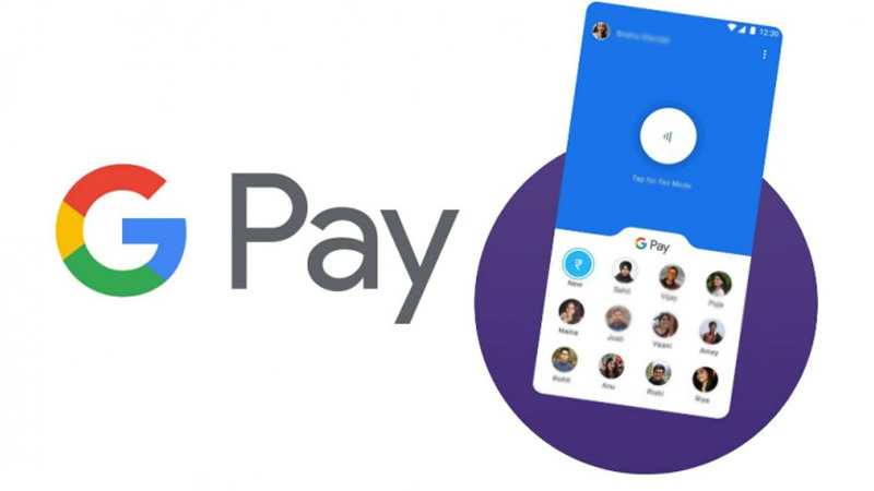 now fastag account will also be recharged with google pay company added upi recharge option in app