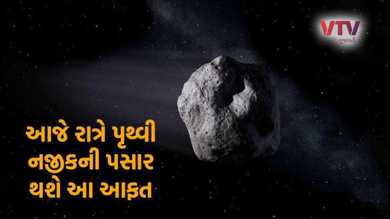 Asteroid Stone Equal Size To Burj Khalifa Coming Towards Earth On Sunday